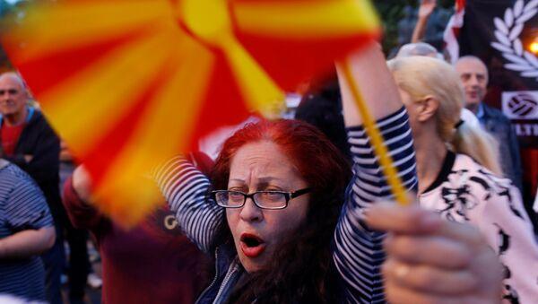 Демонстрације у Скопљу - Sputnik Србија