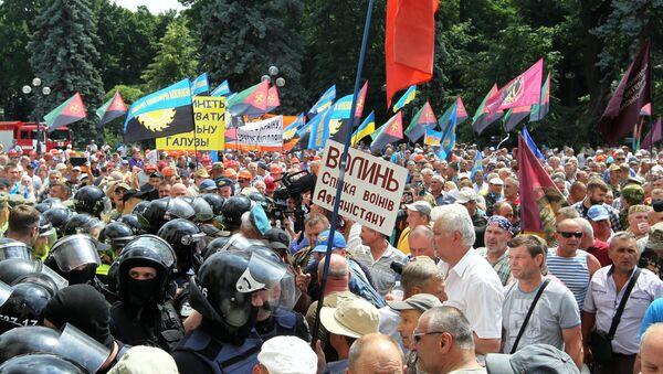 Протести у Кијеву - Sputnik Србија