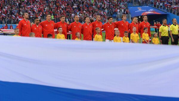 Екипа Русије и руска застава - Sputnik Србија