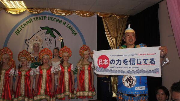 """Пројекат """"Заједно у Русију"""" групе  јапанских навијача - Sputnik Србија"""