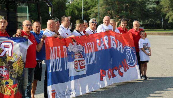 Навијачи адвокати на путу на СП2018 - Sputnik Србија