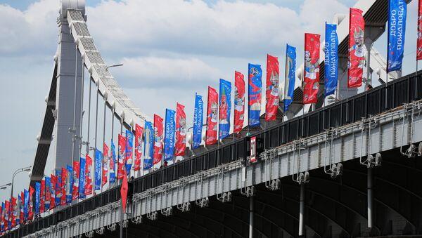 Заставе са симболима Светског првенства у фудбалу - Sputnik Србија