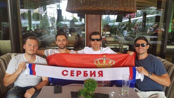 Olja - Sputnik Srbija