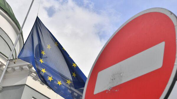 Застава ЕУ испред представништва Европске уније у Москви - Sputnik Србија