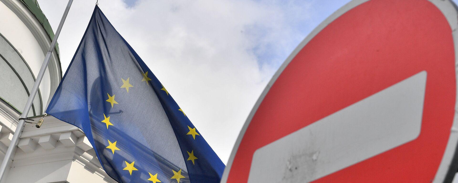 Застава ЕУ испред представништва Европске уније у Москви - Sputnik Србија, 1920, 29.09.2021