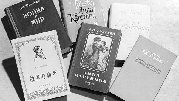 Књиге Ана Карењина - Sputnik Србија
