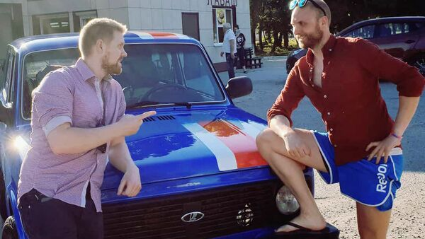 Навијачи Исланда испред Ниве - Sputnik Србија