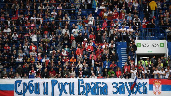 Навијачи Русије и Србије на утакмици Србија-Швајцарска на Светском првенству у фудбалу - Sputnik Србија