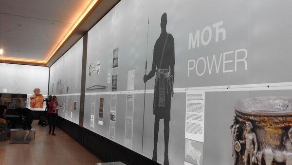 Стална поставка у Народном музеју - Sputnik Србија