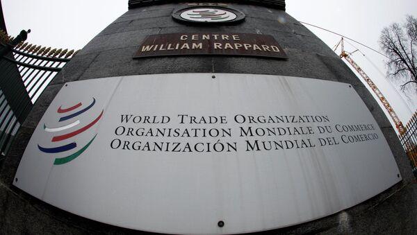 Ulaz u sedište Svetske trgovinske organizacije u Ženevi - Sputnik Srbija