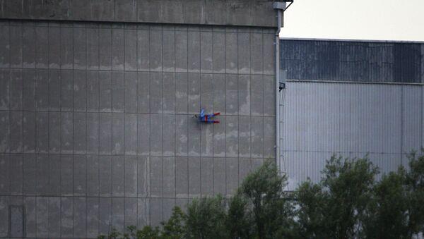 Dron udario u nuklearno postrojanje - Sputnik Srbija