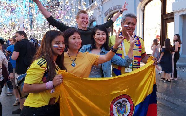 Kolumbijski navijači večeras navijaju za domaćina Rusiju - Sputnik Srbija