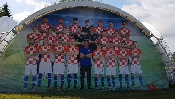 Hrvatska zona za navijače na polufinalu Mundijala - Sputnik Srbija