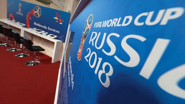 Međunarodni radio-difuzni centar Svetskog prvenstva 2018. godine u Moskvi. - Sputnik Srbija