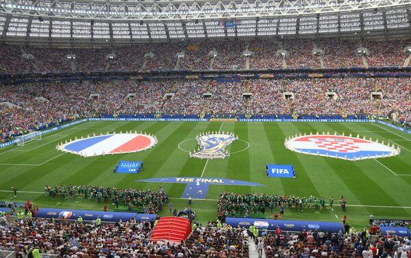 Почетак финалне утакмице између Француске и Хрватске - Sputnik Србија