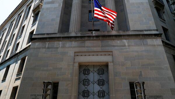 Америчко Министарство правде у Вашингтону - Sputnik Србија