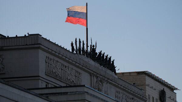 Застава Русије на згради Министарства одбране у Москви - Sputnik Србија