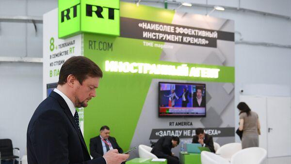 Štand ruske televizije RT na investicionom forumu u Sočiju - Sputnik Srbija