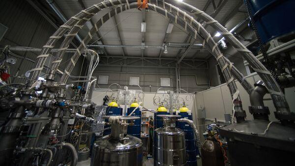 Институт за нуклеарну физику у Москви - Sputnik Србија