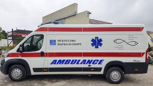 Амбулантна кола - Sputnik Србија