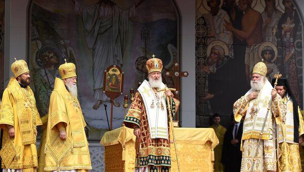 Obeležavanje 1030. godišnjice pokrštavanja Rusije - Sputnik Srbija
