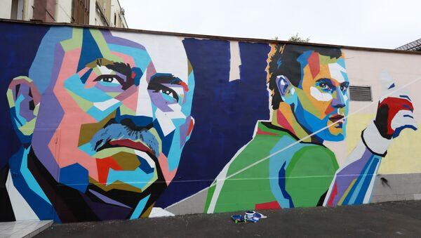 Grafit sa likom Stanislava Čerčesova, Igora Akinfejeva i Artjoma Džube u Moskvi - Sputnik Srbija