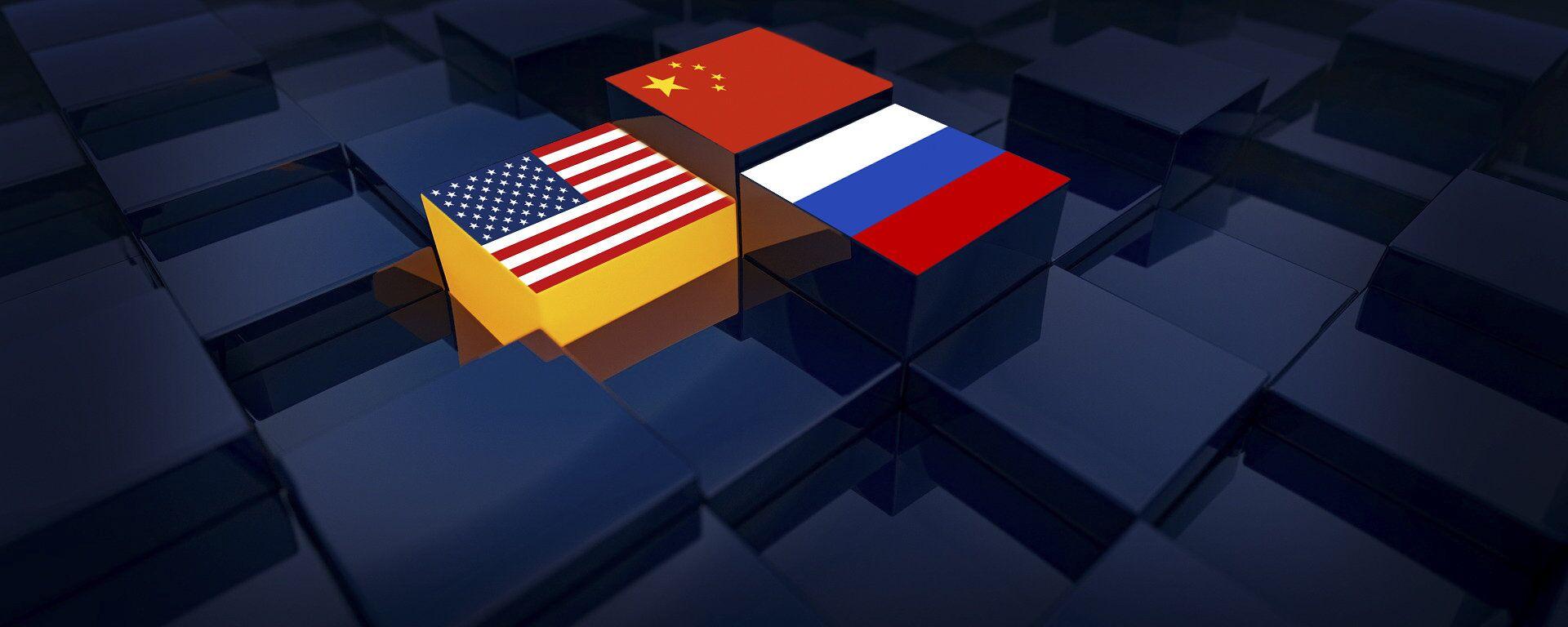 SAD, Rusija i Kina - Sputnik Srbija, 1920, 18.07.2021