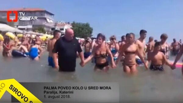 Morsko kolo - Sputnik Srbija