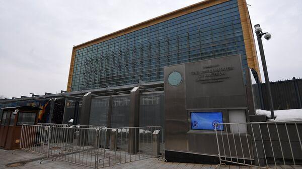 Zgrada američke ambasade u Moskvi - Sputnik Srbija