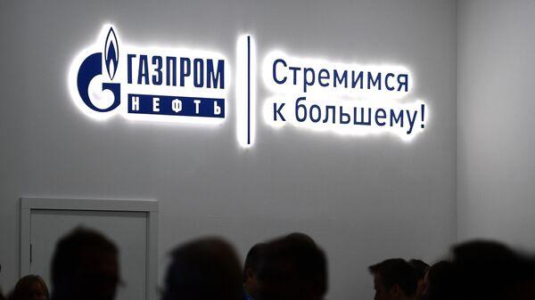 Штанд Гаспрома на Петербуршком међународном економском форуму - Sputnik Србија