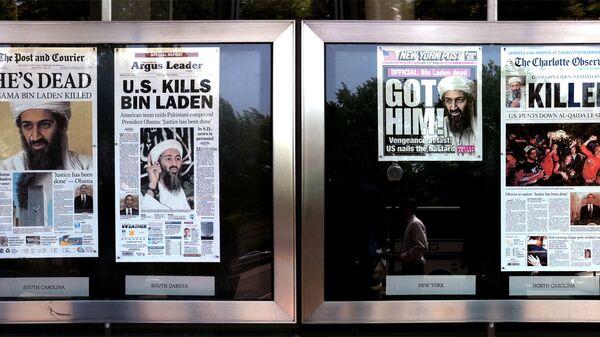 Novine sa vestima da je Osama bin Laden ubijen - Sputnik Srbija
