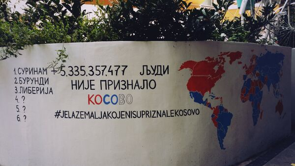 Grafit koji pokazuje ko sve nije priznao tzv. Kosovo - Sputnik Srbija