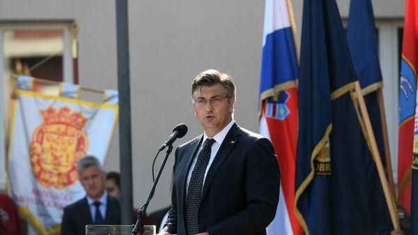 Андреј Пленковић на прослави Олује у Книну - Sputnik Србија
