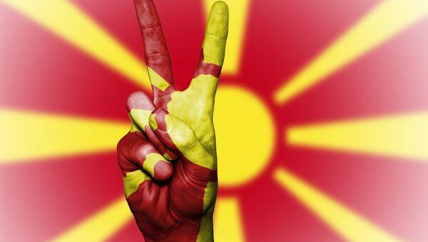 Македонија - Sputnik Србија
