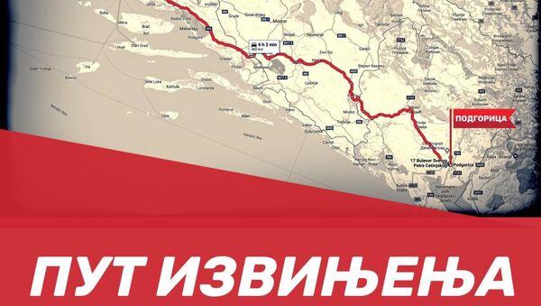 Put izvinjenja - Sputnik Srbija