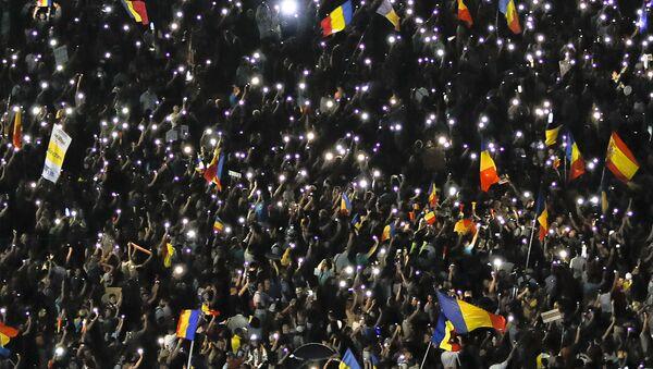 Protest u Bukureštu - Sputnik Srbija