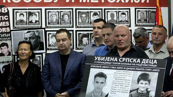 Удружење породица несталих и киднапованих са КиМ обележило је 15. година од зличина над српском децом у Гораждевцу - Sputnik Србија