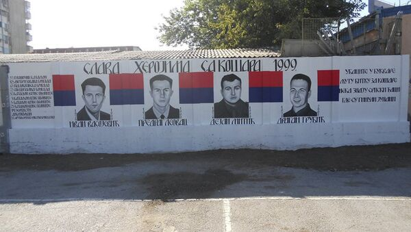 Мурал у Нишу посвећен јунацима са Кошара - Sputnik Србија