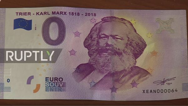 Novčanica od 0 evra - Sputnik Srbija