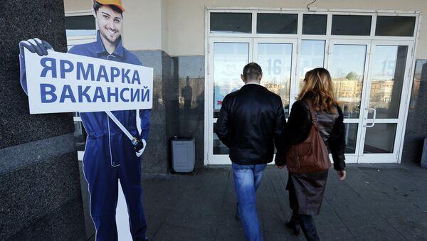 Sajam zapošljavanja u Rusiji - Sputnik Srbija
