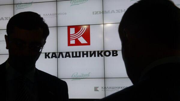 Лого концерна Калашњиков у Москви - Sputnik Србија