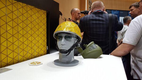Невидљиви шлем - Sputnik Србија