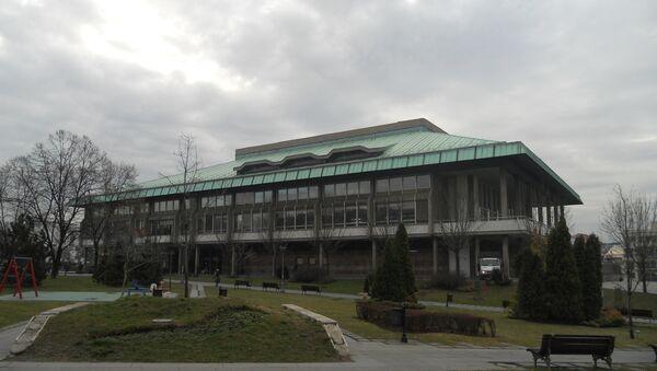 Narodna biblioteka Srbije - Sputnik Srbija