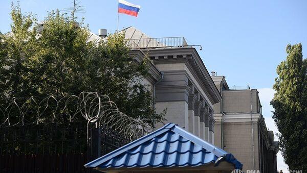 Ambasada Rusije u Kijevu - Sputnik Srbija