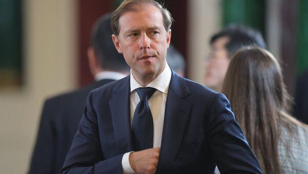 Ministar za industriju i trgovinu Rusije Denis Manturov - Sputnik Srbija