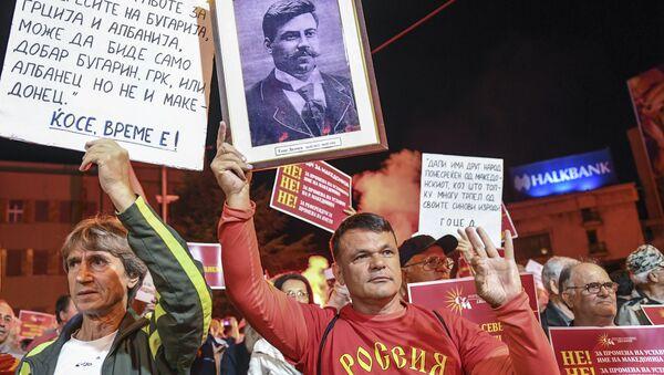 Са једног протеста у Скопљу - Sputnik Србија