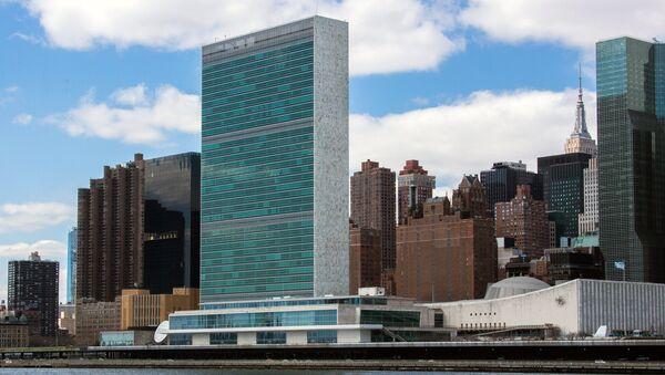 Zgrada Ujedinjenih nacija u Njujorku - Sputnik Srbija