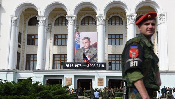 Портрет Александра Захарченка на згради Доњецког државног академског позоришта - Sputnik Србија