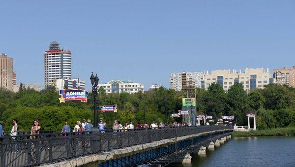 Most u Centralnom parku u Donjecku - Sputnik Srbija