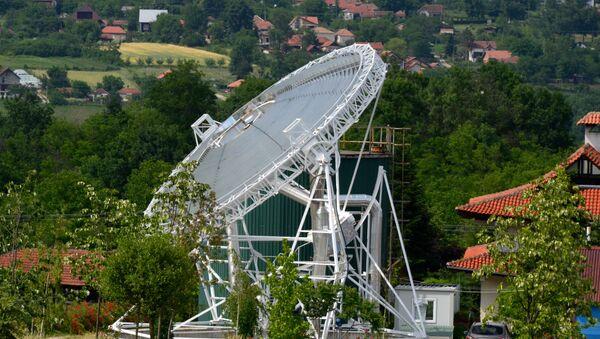 Koncentrator u Badnjevcu - Sputnik Srbija
